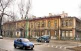 Szpital Dziecięcy