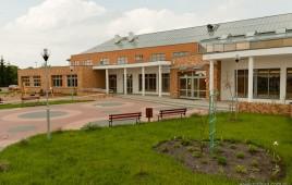 Szkoła Podstawowa nr 7