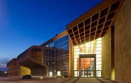 Centrum Mikroelektroniki i Nanotechnologii Uniwersytetu Rzeszowskiego