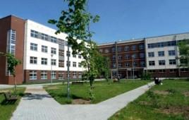 Pawilon Pediatryczny Wojewódzkiego Szpitala Specjalistycznego