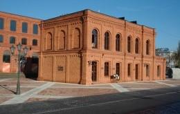 Budynek głównego energetyka
