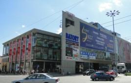 Centrum Handlowe Batory