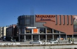 Cinema City Krewetka