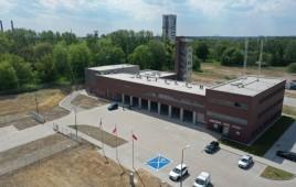Strażnica Komendy Miejskiej Państwowej Straży Pożarnej