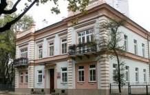 Wydział Zamiejscowy Wojewódzkiego Sądu Administracyjnego
