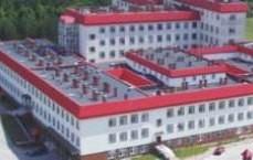 Mazurskie Centrum Zdrowia