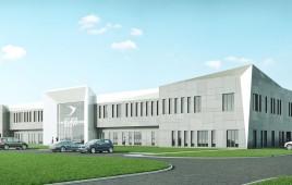 Centrum badawczo-rozwojowe Grupa Azoty