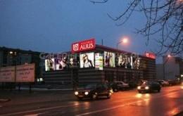 Galeria Alius