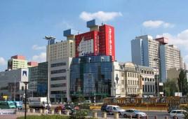 Śródmiejska Dzielnica Mieszkaniowa