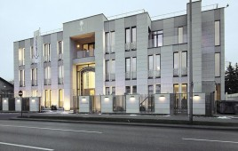 Ambasada Królestwa Arabii Saudyjskiej