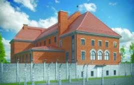 Międzynarodowe Centrum Edukacji o Auschwitz i Holokauście