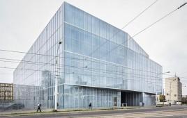 Centrum Sztuk Użytkowych i Centrum Innowacyjności