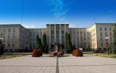 Dawny Gmach Urzędu Wojewódzkiego