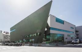 Centrum Edukacji i Kultury