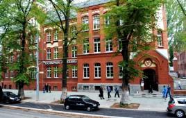 Inkubator Przedsiębiorczości Pomerania