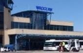 Port Lotniczy Wrocław - Hala odpraw I