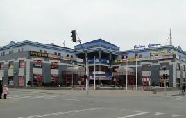 Błękitne Centrum