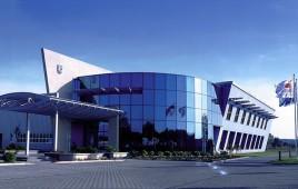 Budynek Philips Electronics