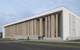 Sąd i Prokuratura Rejonowa
