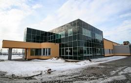 Budynek magazynowo-biurowy Vipharm