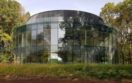 Muchowiec Active Park