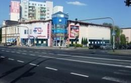 Centrum Handlowe Pod Zegarem