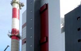 Elektrownia Szczecin