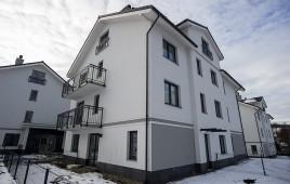 Miniaturka Apartamenty Ogrodowa