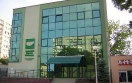 Kielecki oddział Agencji Rynku Rolnego