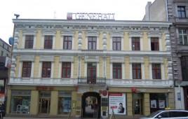 Centrum Secesja 89