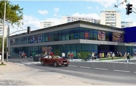 Retail Park Noskowskiego