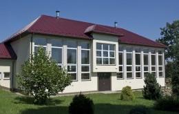 [Wysoka Strzyżowska] Sala Sportowa przy Szkole Podstawowej nr. 2