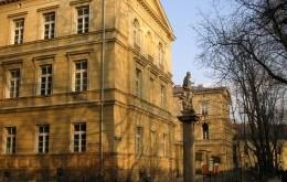 Katedra Prawa Administracyjnego Uniwesytetu Jagiellońskiego