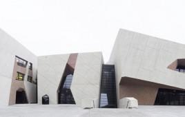 Centrum Kulturalno-Kongresowe Jordanki