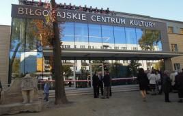 Biłgorajskie Centrum Kultury