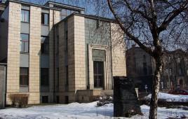 Biblioteka Uniwersytetu Medycznego