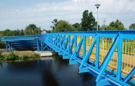 Kładka dla pieszych na Kanale Żerańskim