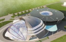 Podkarpackie Centrum Konferencyjno-Wystawiennicze