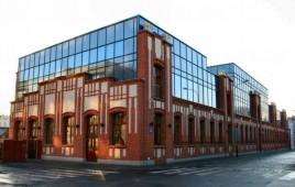 Centrum Kształcenia Międzynarodowego Politechniki Łódzkiej