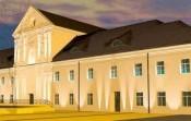 Klasztor Powizytkowskiego