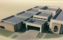 Przedszkole Miejskie