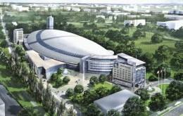 Warszawskie Centrum Kongresowe