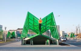 Stacja metra C-14 Stadion Narodowy