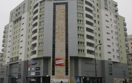Galeria Metro BIS
