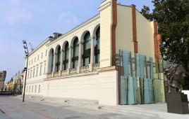 Muzeum Teatru im. Henryka Tomaszewskiego