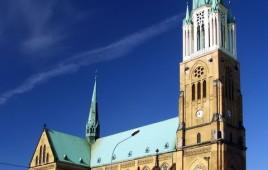 Bazylika archikatedralna św. Stanisława Kostki