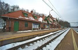 Dworzec kolejowy Boguszów-Gorce Zachód