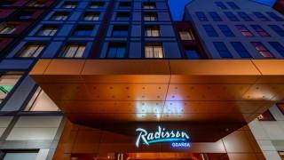 Radisson Hotel & Suites, Gdańsk