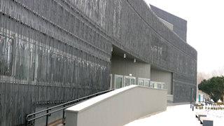 Centrum Dziedzictwa Kulturowego w Pruszkowie