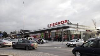 Zakończono komercjalizację Dekady Nowy Targ